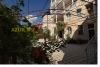 Гостевой дом Катюша, Кабардинка, ул. Абрикосовая 5