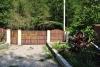 Гостевой дом Лесной, Бетта, Левая щель