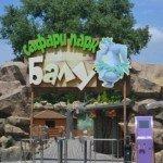 Зоопарк «Балу»