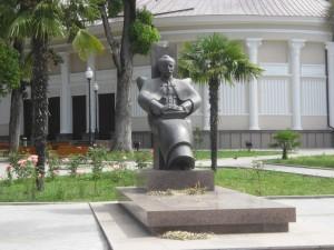 Дом-музей Гулиа