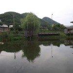 Рыбалка «У Леонида»