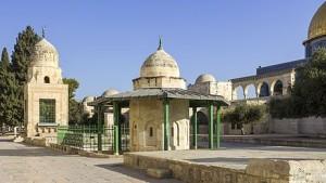 Фонтан Касим-Паши в Иерусалиме